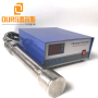 2000W 25KHZ Stainless Steel Tubular Ultrasonic Vibration Rod Shock Stick Cleaner Machine Oil Rust Degreaser