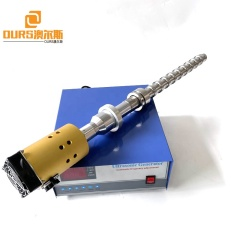 Titanium Alloy Material Ultrasonic Biodiesel Transducer Reaction Rod And Generator Used For Cleaning And Extraction Mixing
