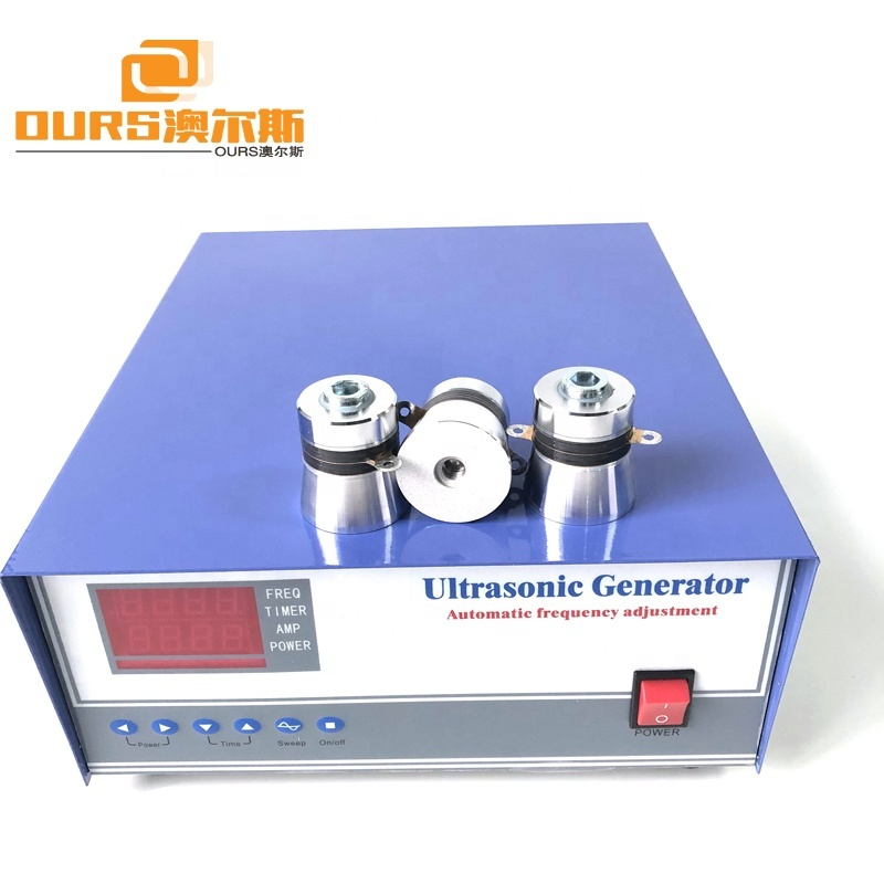 300W Low Power Adjustable Frequency Ultrasonic Generator/Controller/Driving Power With PLC