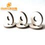 50x17x6.5mm Piezo Ceramic Ring Use For 20khz Ultrasonic  Welding Transducer