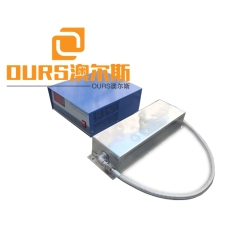28KHZ 7000W Custom Size Immersible Underwater Ultrasonic Vibrator Cleaner For For Cleaning Ship Parts