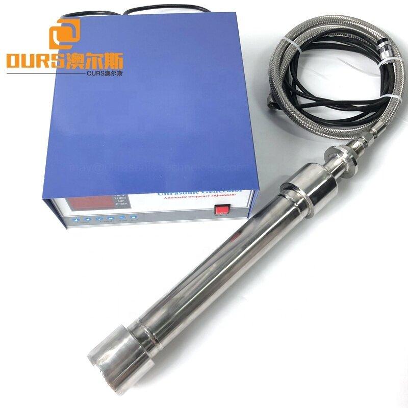 1500W Ultrasonic Power Tube Reactor 316SS Material Tubular Ultrasonic Stick For Biochemistry / Pharmaceutical Industry Use