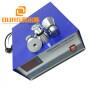 1200W 40KHZ homemade ultrasonic dishwasher cleaner generator