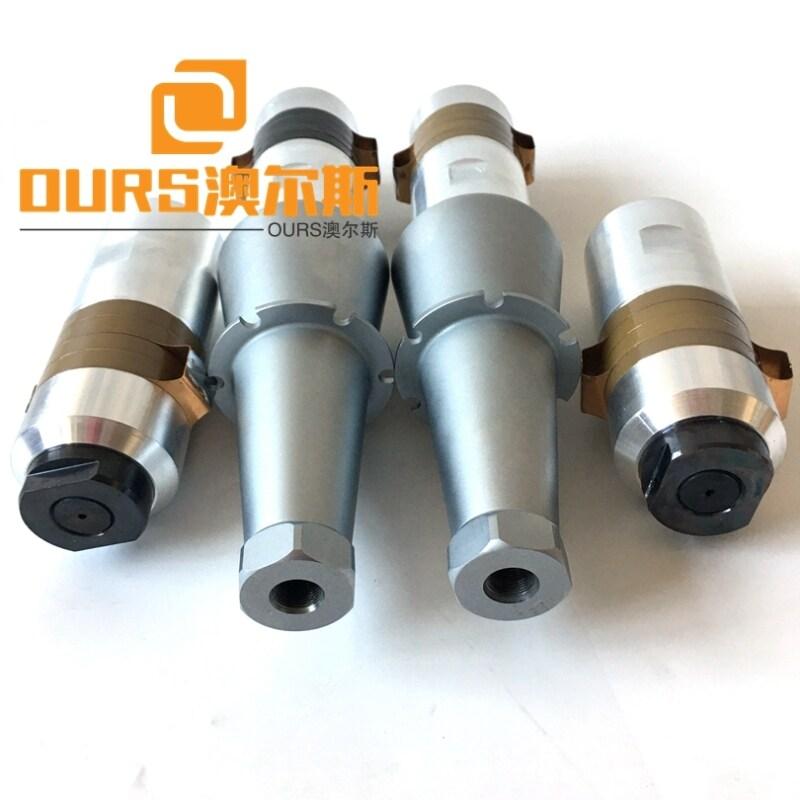 2000W 20KHZ PZT8 Ultrasonic Plastic Welding Transducer For Surgical Face Ultrasonic Welding