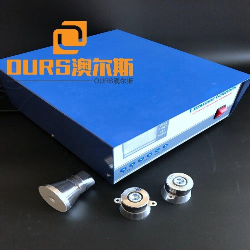 20khz ultrasonic generator box 1000W