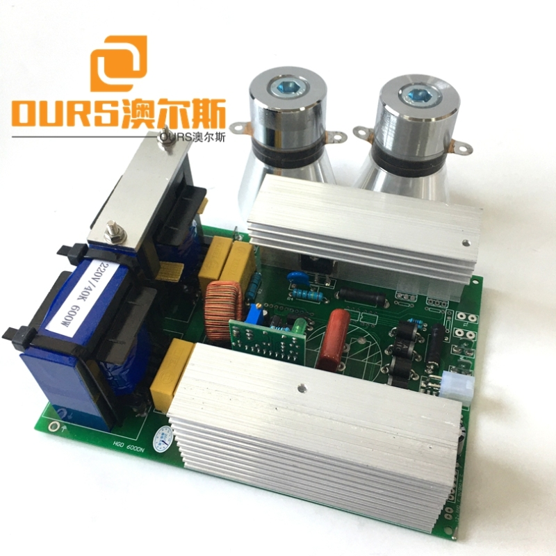 0-500W 28KHZ Frequency Adjustable Ultrasonic Integrated Circuit For Cleaning Ductile Iron