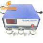 300W ultrasonic generator 17khz-40khz Dishwasher and Washing vegetables Drive power supply