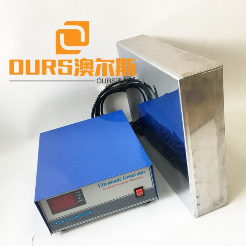 130KHZ 1000W High Frequency Immersible Ultrasonic Transducers Box For Cleaning Jewelry