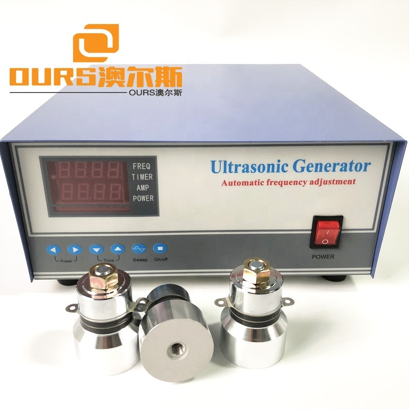 1000W diy ultrasonic oscillator generator for ultrasonic oscillation cleaning machine 28khz 40khz 110V OR 220V