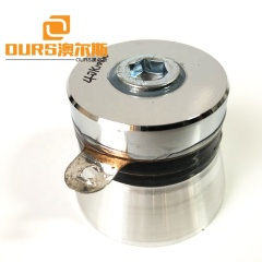 Wholesale Ultrasound Cleaner Parts Piezoelectric Ceramic Ultrasonic Cleaning Transducer 100W