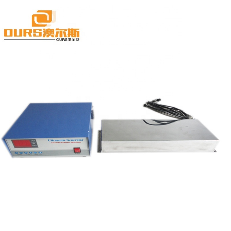 900W Underwater Submersible Ultrasonic Cleaner Vibration Plate Immersible Transducer Box
