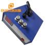 28khz 40kHz Auto Frequency Tracking Ultrasonic Wave Generator  600w Power 0-600w Adjust