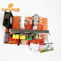 Ultrasonic generator PCB +display board, 20KHz 600W Ultrasonic Generator PCB