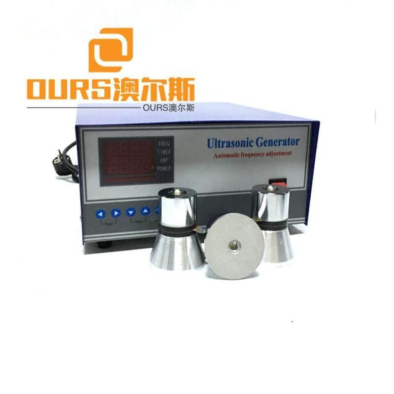 1800W Piezoelectric Vibration Generator Cleaning Equipment Digital 28KHZ Ultrasonic Cleaner Transducer