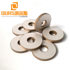 Wholesale High Quality Piezo ceramic ring 50*17*6.5MM for welding transducer