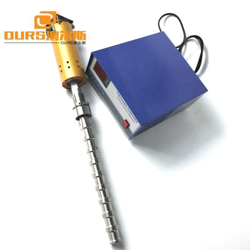 600W/900W/1500W/2000W 20KHz Industrial Liquid/Powder Mixing Equipment Ultrasonic Homogenizer