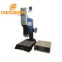 Factory wholesale 15Khz Ultrasonic Plastic Welder Machines  Variable voltage 110v or 220v
