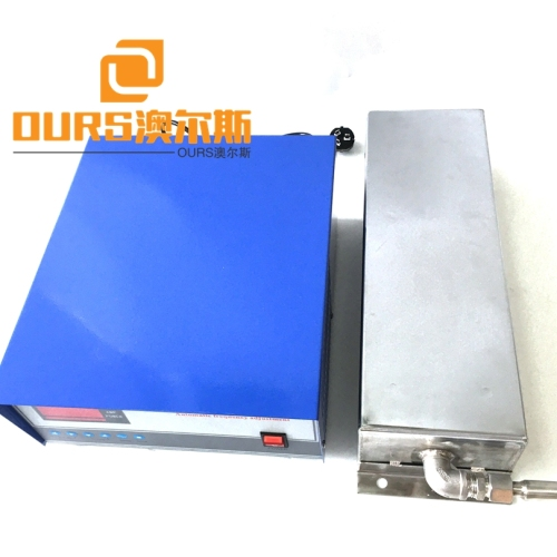 200KHZ High Frequency Industrial Ultrasonic Submersible Transducers For Hardware Motherboard Mold