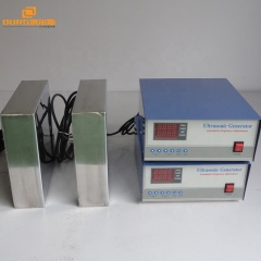 Ultrasonic immersible pack for ultrasonic washing