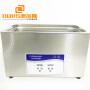 20L  Ultrasonic industrial  cleaning machine of  tools ultrasonic washing sterilizing