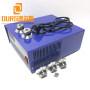 1200W 28KHZ/40KHZ Vibrator DIY Ultrasonic Generator For Cleaning Auto Insurance Industry