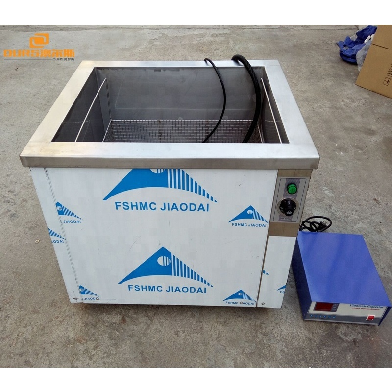 Multi frequency 28K/80K/130K Ultrasonic Cleaning Machine 300W with CE
