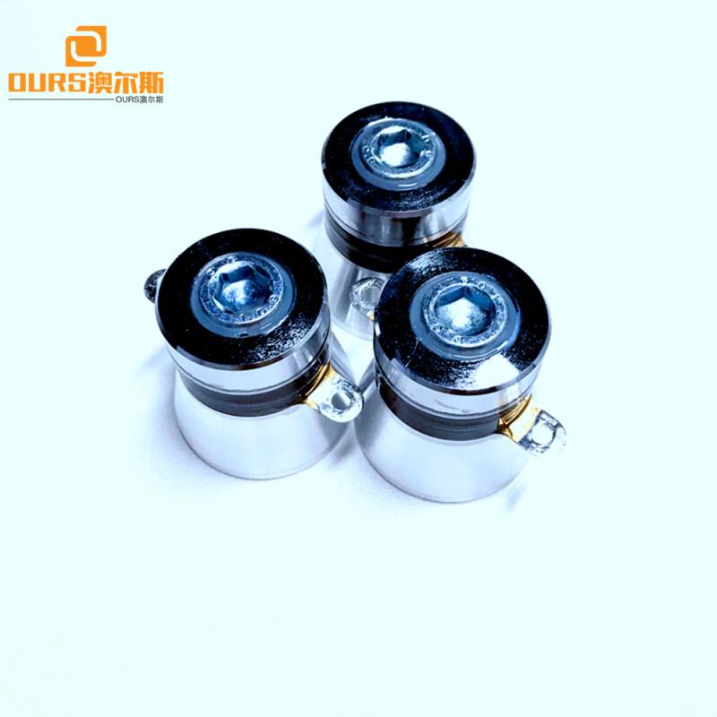 60w 40khz ultrasonic piezo transducer for sale