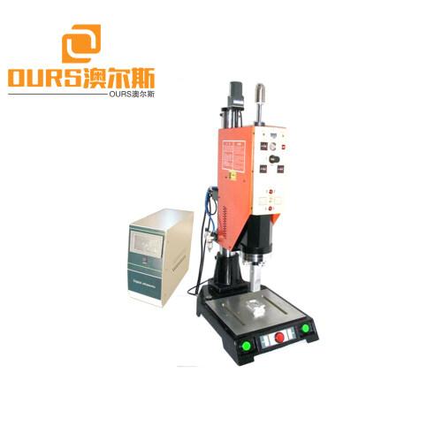 Automatic ultrasonic welding machine fabric plastic welding machine spot welding machine  15khz