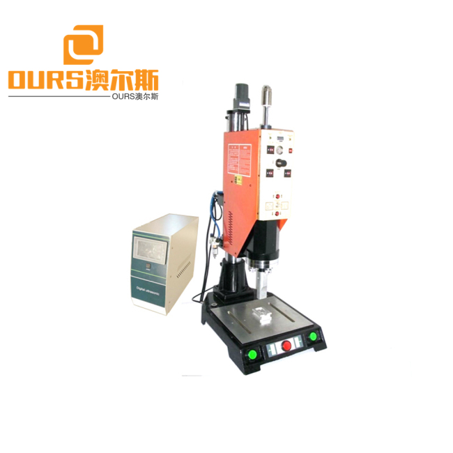 Automatic ultrasonic welding machine fabric plastic welding machine spot welding machine  15khz
