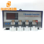 135KHZ 1200W High Frequency Immersible Ultrasonic Cleaning Generator For Cleaning Parts