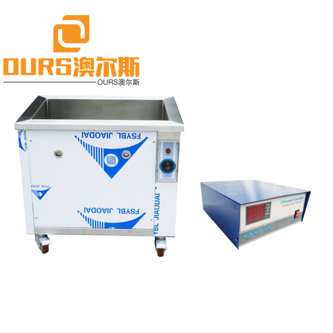 1000Watt parts cleaning ultrasonic bath 40khz ultrasonic bath cleaning process