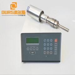 20KHZ 500W Ultrasonic Homogenizer Sonicator For Dispersing Essential oil