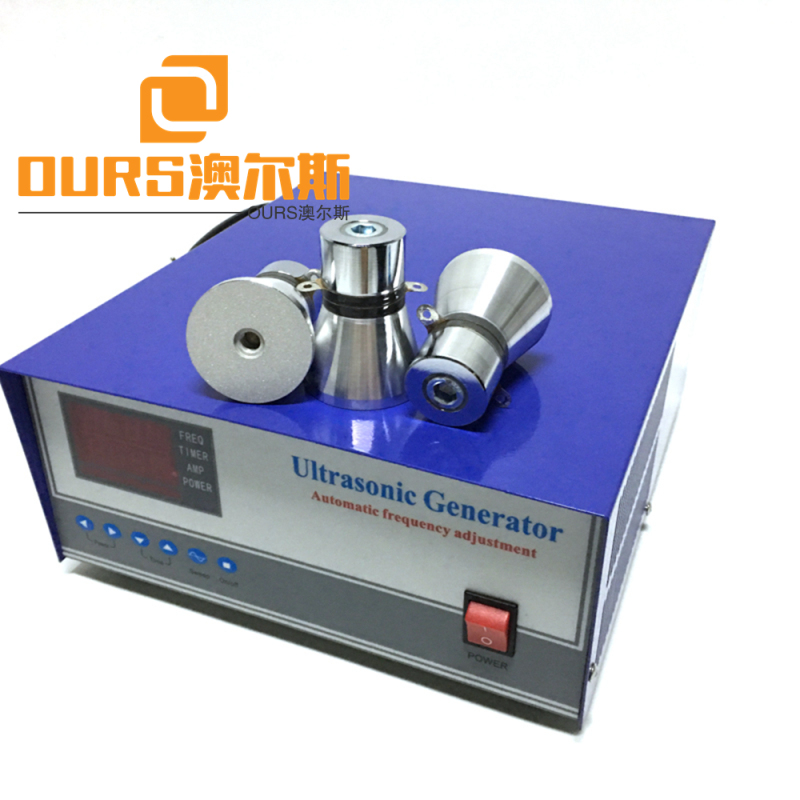 1200w Hot selling Power Control Adjustable Frequency ultra high frequency sound generator
