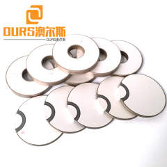 High Energy Piezo Ceramic Ring 38x12.7x6.3mm 44 KHz For 60W Transducer