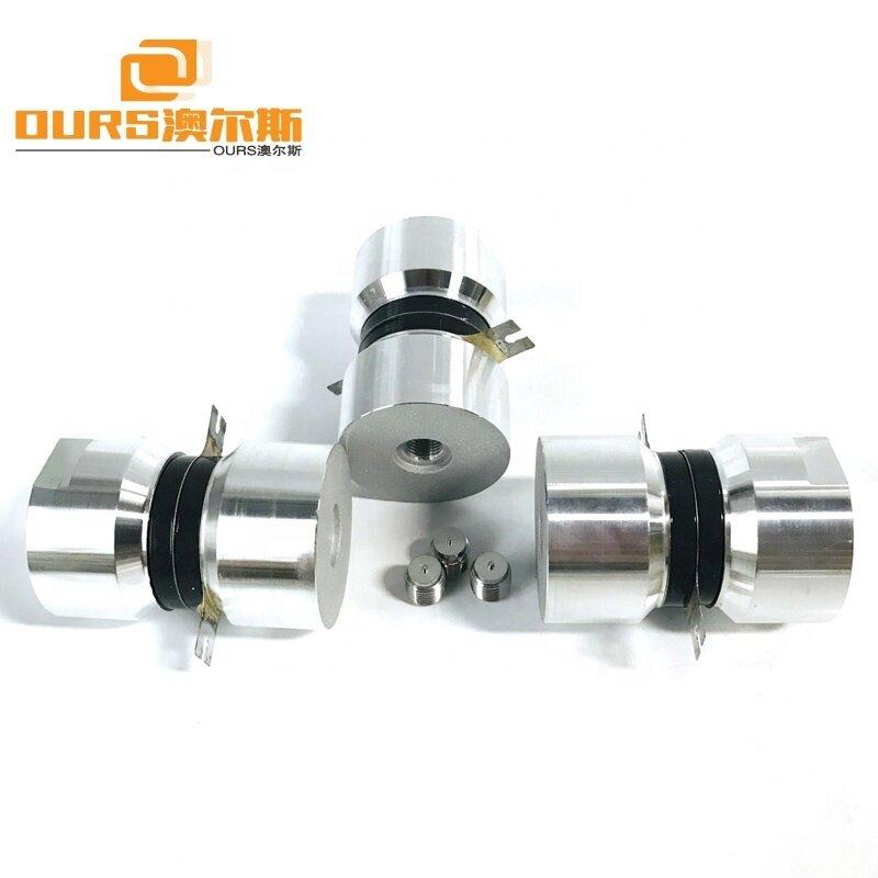 High Frequency Ultrasonic Transducer 170KHz 50W Piezo Transducer Ultrasonic Sensor Manufacturers China
