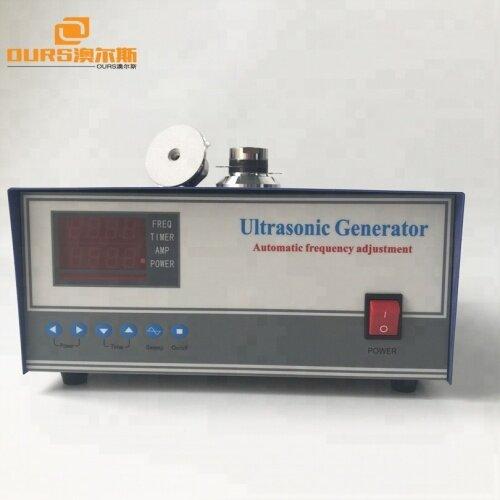 28K 1200W Ultrasonic Generator with Transducers Ultrasonic Standard Cleaning Machine