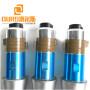 15khz 2600w ultrasonic welding transducer