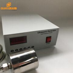 ultrasonic algae transducer 50w 28khz ultrasonic cleaning transducer