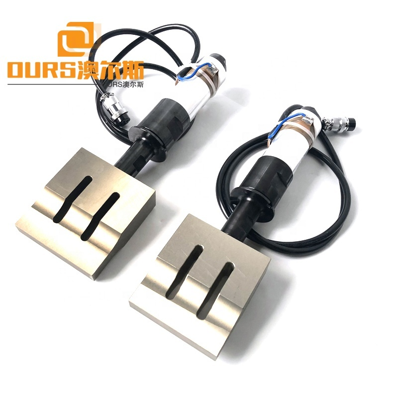 20KHz High Power Ultrasonic Transducer And Horn Used For Ultrasonic Non-woven Fabric Welding Machine