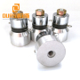 33K80K135K 40W PZT-4 Multi-Frequency Ultrasonic Cleaning Transducer Vibration Sensor For Cleaning Tank