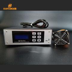 ultrasound rod Ultrasonic Liquid Processor 28KHz 500W ultrasonic cleaning vibration rod