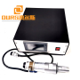 2000w 20khz european EN14683 mask-machine ultrasonic welding generator for sale