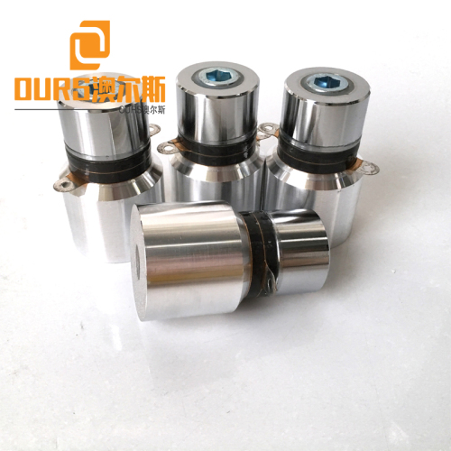 Best Selling In Korea 28KHZ Different Shapes Ultrasonic Cleaning Oscillator With Screw