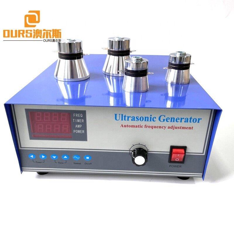 200W 300W 500W 600W 900W 1000W DIY Type Digital Ultrasonic Generator Power For Hardware Auto Shop Ultrasound Cleaning Machine