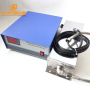 300w 28khz or 40khz Ultrasonic ImmersibleTransducer Pack for  Piston Ring Washing