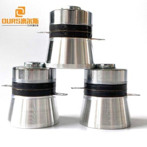 Frequency 40KHZ 60W Ultrasonic Transducer Oscillator Sensor Industrial Medical Equipment Washing Machine Accessories