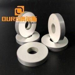 Zirconium Oxide Silver Plating30X10X5mm 40KHZ Piezoelectric Ceramic Plate