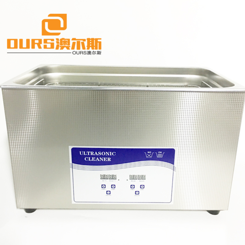 20L  Ultrasonic Washer For Instruments  and Dental Instruments / False Teeth