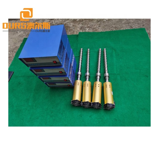 20K 2000W Immersible Ultrasonic Extraction Homogeneous Transducer Rod For Juice And Liquor Reaction