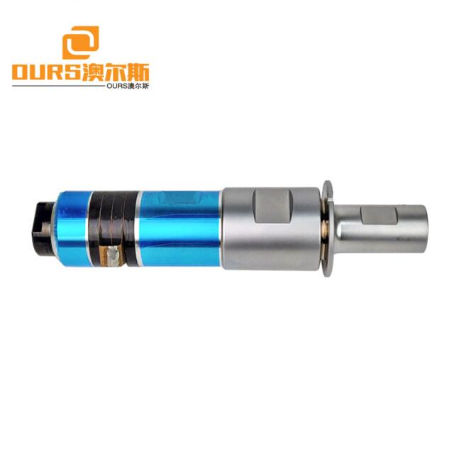 1000W/20KHz Ultrasonic Welding Cutting Transducer With Booster,Ultrasonic Welding Transducer